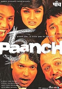 Paanch Film Cast Release Date Paanch Full Movie Download Online Mp3 Songs Hd Trailer Bollywood Life