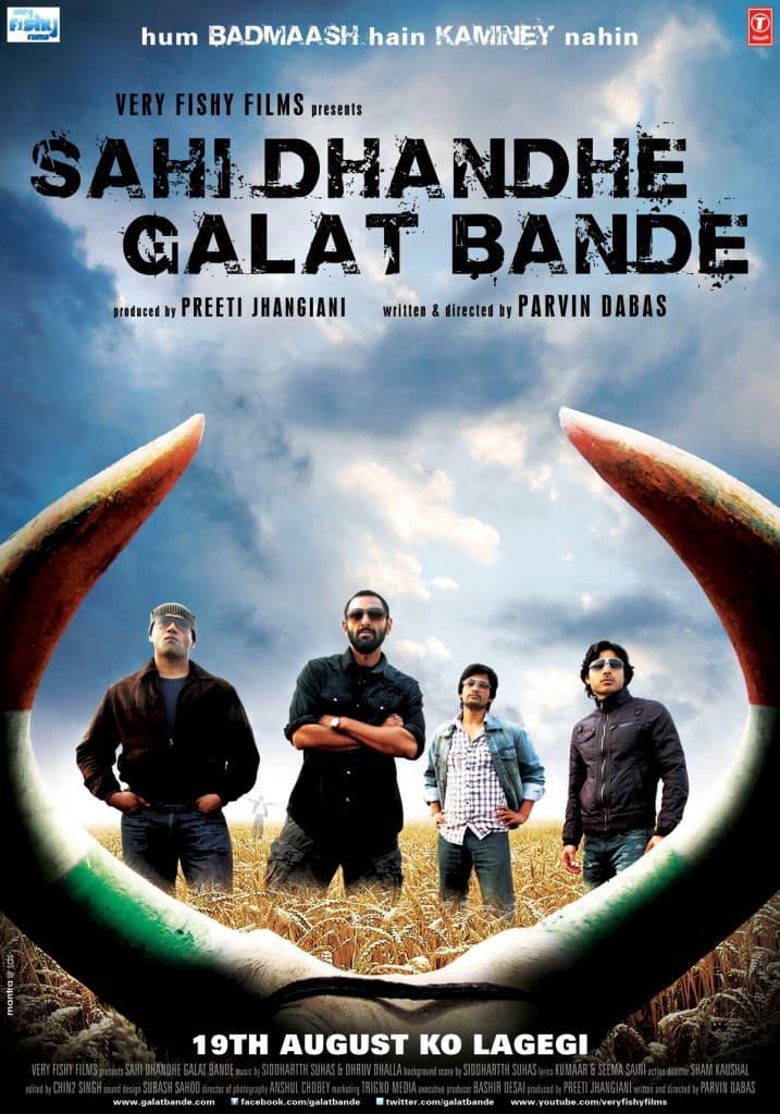 SAHI DHANDHE GALAT BANDE review: Sahi hai, boss!