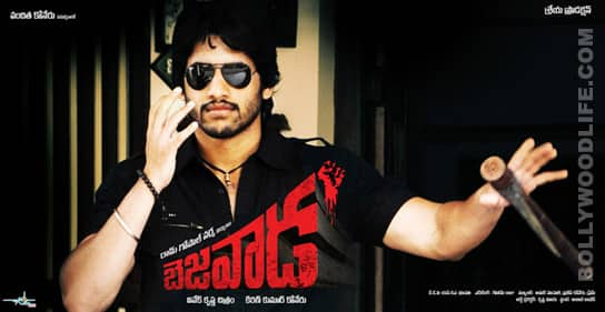 Naga Chaitanya's 'Bejawada' to release on Nov 3