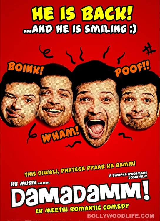 DAMADAMM Movie Review: Grin and bear it
