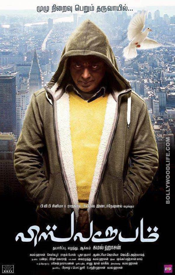 Kamal Haasan's 'Viswaroopam': firstlook