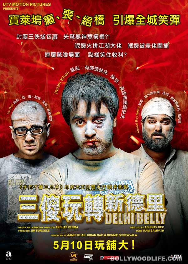 How will Delhi Belly's 'Bhaag DK Bose' sound in Cantonese?