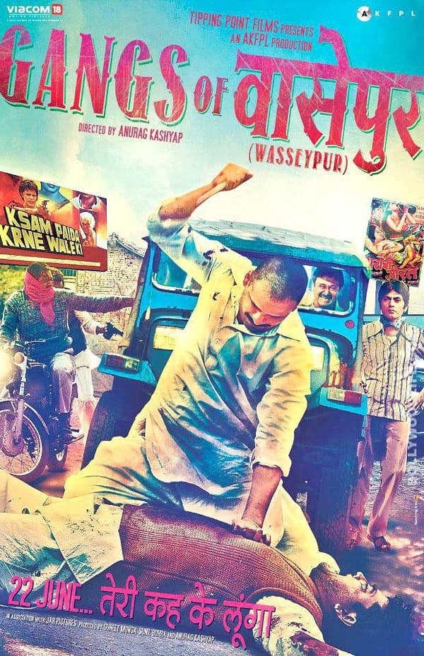 gangs-of-wasseypur-poster-040512