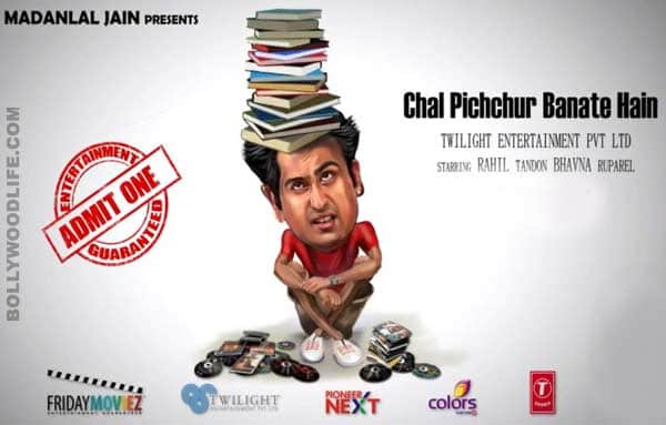 CHAL PICHCHUR BANATE HAIN movie review: Overdose of Bollywood clichés