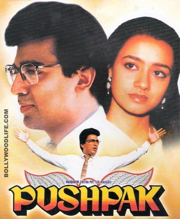 Kamal Haasan's silent film Pushpak completes 25 years!