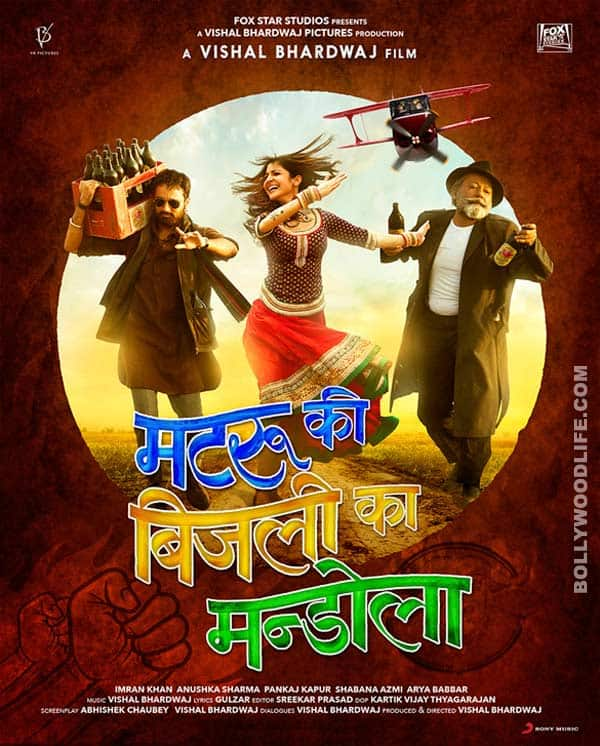 Matru Ki Bijlee Ka Mandola Box office: The Imran Khan Anushka Sharma starrer makes Rs 7 crore on its opening day