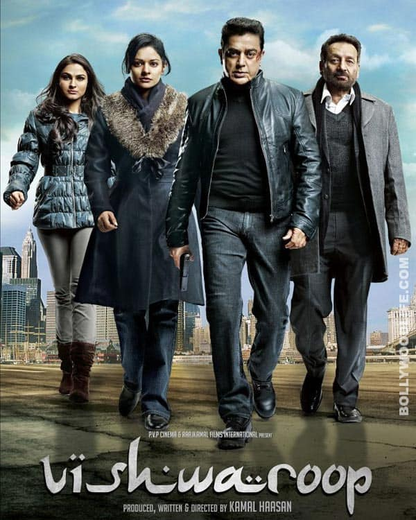 Vishwaroopam releasing on January 25!