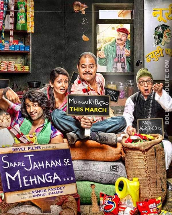 Saare Jahaan Se Mehnga teaser: A laugh riot of a movie based on corruption