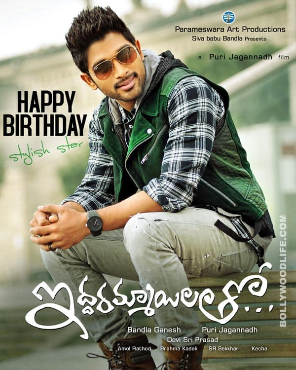 Allu Arjun, happy birthday
