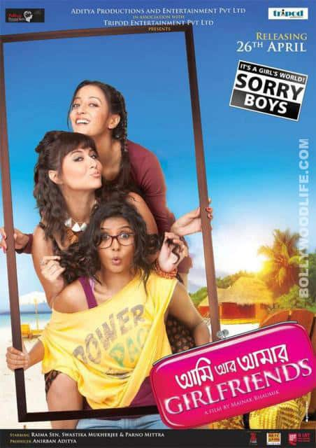 Bengali film Ami Aar Amar Girlfriends fixated on bouncing bosoms: watch trailer!
