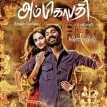 Ambikapathy movie review: Dhanush and Sonam Kapoor shine in Raanjhanaa Tamil version