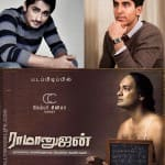 Siddharth, Dev Patel or Abhinay Ganesan: Who will play Srinivasa Ramanujan best?