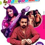Ghanchakkar quick movie review: Vidya Balan and Emraan Hashmi try hard to make you laugh!
