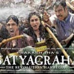 Satyagraha new song Raghupati Raghav: Old wine in a patriotic bottle!