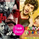 Trade Buzz: D-Day or Ramaiya Vastavaiya – which movie will you watch this week?