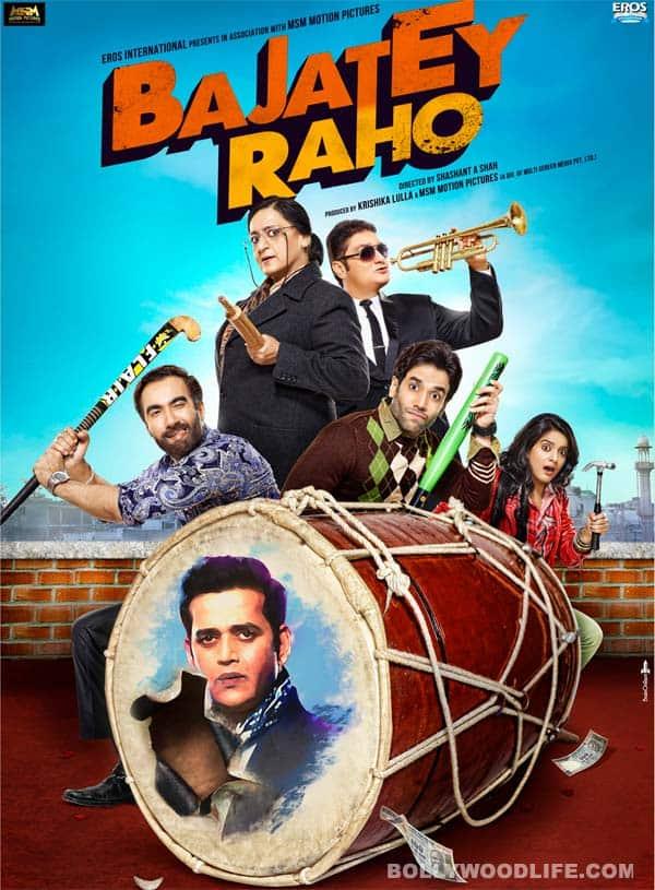 Bajatey Raho music review