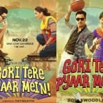 Gori Tere Pyaar Mein poster: Imran Khan and Kareena Kapoor have a quirky chemistry!