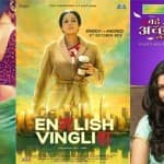 SAIFTA 2013: Gangs of Wasseypur, English Vinglish, Bade Acche Lagte Hain lead nominations