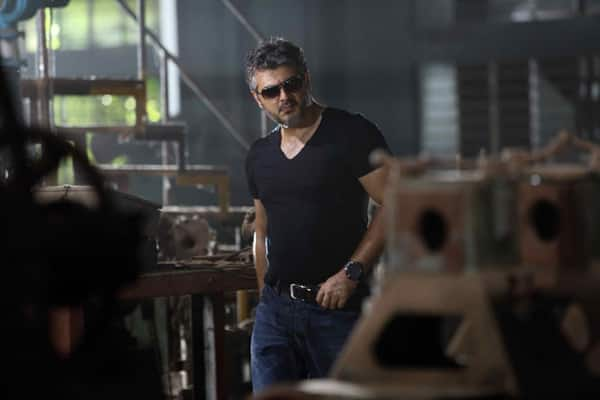 Arrambam to go for censor clearance