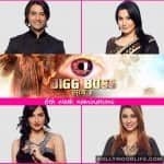 Bigg Boss 7 nominations: Pratyusha Banerjee, Kamya Punjabi, Elli Avram and Apurva Agnihotri nominated