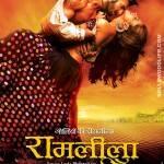 Ram-Leela: Another PIL filed against Sanjay Leela Bhansali's film!
