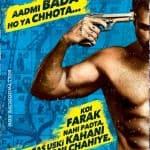 Dishkiyaaoon first teaser poster: Does Harman Baweja look like Randeep Hooda?