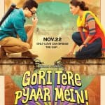 Gori Tere Pyaar Mein quick movie review: This romcom lacks romance and comedy!