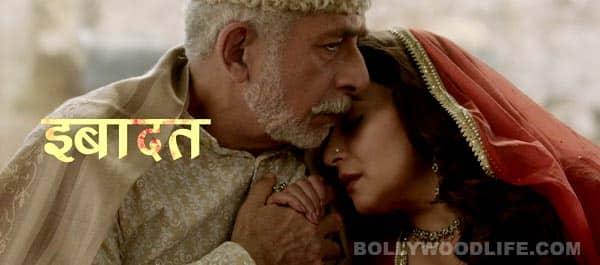 Dedh Ishqiya first trailer: Madhuri Dixit and Naseeruddin Shah's unconventional chemistry is sexy! Watch video!