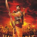 Film experts: Mahabharat is not upto the mark!