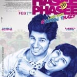 Hasee Toh Phasee first look: Sidharth Malhotra and Parineeti Chopra look super-cute!