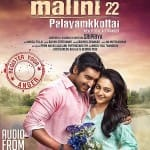 Malini 22 Palayamkottai movie review: The movie fails to create impact like it's original