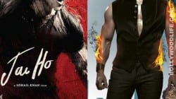 Jai Ho box office collection