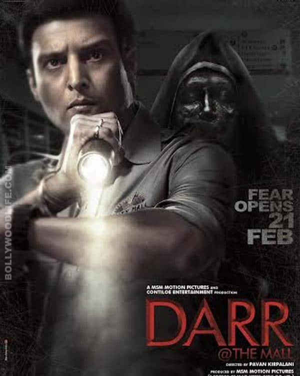 Ragini MMS - 2 4 telugu dubbed movie free download