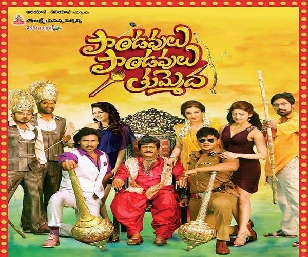 Pandavulu Pandavulu Tummeda Malayalam remake to be named Pandavapuram 2014