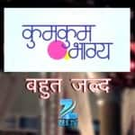 Kumkum Bhagya promo: Is Sriti Jha's family looking to get her married?