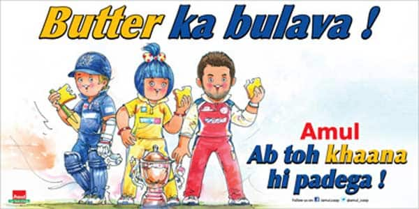 IPL 7 spoof: The most buttery bulava ever!