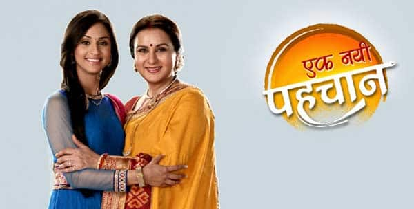 Ek Nayi Pehchaan: Will Sharda accept Sakshi's past?