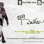Idi Modalu the first crowd-funded Telugu film!