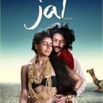 Jal movie review: Purab Kohli's latest film is an aqueous epic of Shakespearean proportions