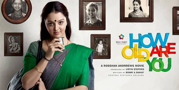 How Old Are You trailer: Manju Warrier is back with a bang!