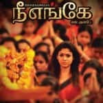 Nee Enge En Anbe movie review: Nayanthara's Kahaani remake is not as convincing as Vidya Balan's thriller!