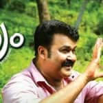 Drushyam to hit the silver screen on July