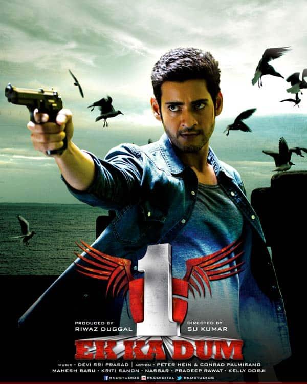 Bengal tiger (2015).!! Full movie torrent download.! Imgur.
