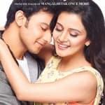 Pawan Kalyan's ex wife Renu Desai set for Tollywood comeback!