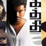 Vijay's Kaththi clashes with Vikram's Ai and Vishal's Poojai this Diwali!