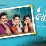 Suresh Babu: With Drishyam we celebrate 50 years in production