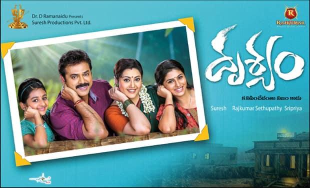 Drishyam trailer: Can Venkatesh pull off aMohanlal?
