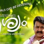Tamil remake of Drishyam courts trouble!