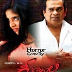 Geethanjali trailer: Anjali and Brahmanandam's new film looks scarily hilarious!