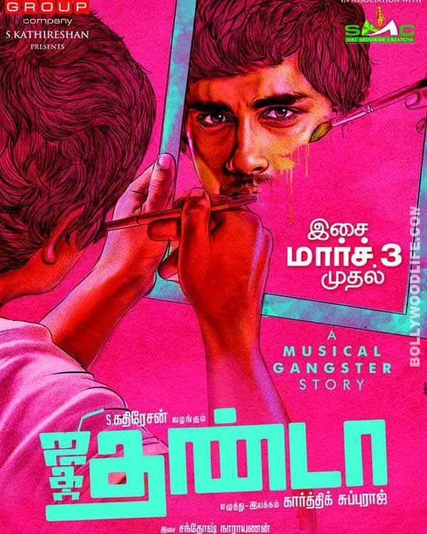 Siddarth's tweet irks Tamil Film Producers Council